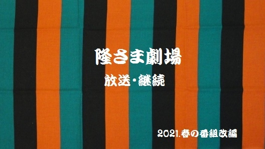 3_20210404232701
